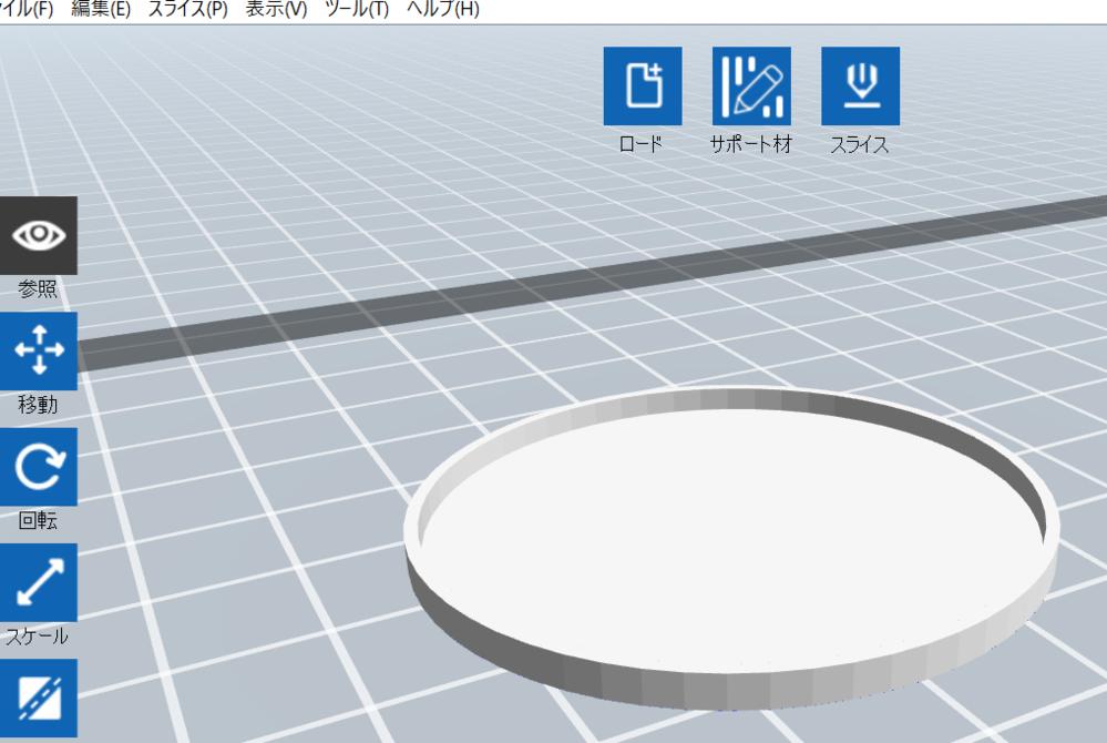スライサーにかけると、円が角ばってしまいます。 3Dソフトのinventorを使ってお盆のような形を作り、objかstlで保存後、 flashPrint(フラッシュフォージのスライスソフト)で開くと、 円が多角形になってしまいました。 実際に印刷しても、同じような形で多角形が造形されます。 同じファイルで、昨日は円として表示され印刷もされたのですが、 微妙に直径などを変えつつ繰り返してるうちに、今朝からこんな感じです。 何か戻すための良い方法はありませんでしょうか。