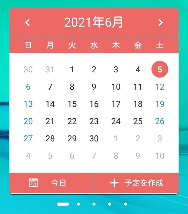 すみませんこのカレンダーアプリ を携帯の画面表示したいのですが わかる方居ますか?( ・_・;)