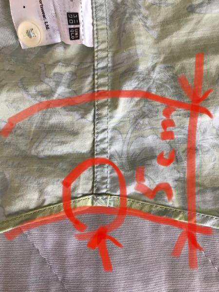 既製服の裾をカットして、 丈を5cm短くしたいと思います。 カットした後のマツリ具合(縫い方)を教えて下さい。できましたら、素人の簡単な縫い方をお願いします。 特に背中の布と前の布の合わせ縫の所が 分かりません。 材質 綿100% 宜しくお願いします。