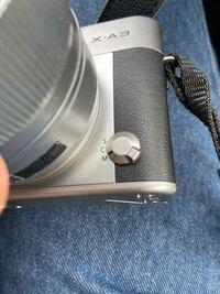 ミラーレスカメラについて 富士フイルムの AX-3    レンズの横についている M S Cの違いを知りたいです。  教えて頂きたいです!お願いします。