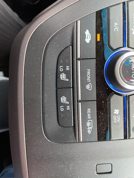 ホンダのフリードプラスです! このhiとLoのボタンはシートを暖かくするhiと冷たくするLoですか?? それともめっちゃ暖かくするhiとちょっと暖かくするLoですか 詳しい方教えて欲しいです!お願いします