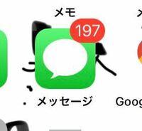 SMSで迷惑メールが沢山届くのですが何か対処法ありませんか?