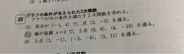 この問題の(2)で陰関数で解く方法が知りたいです。 わかる人教えていただきたいですお願いします!!