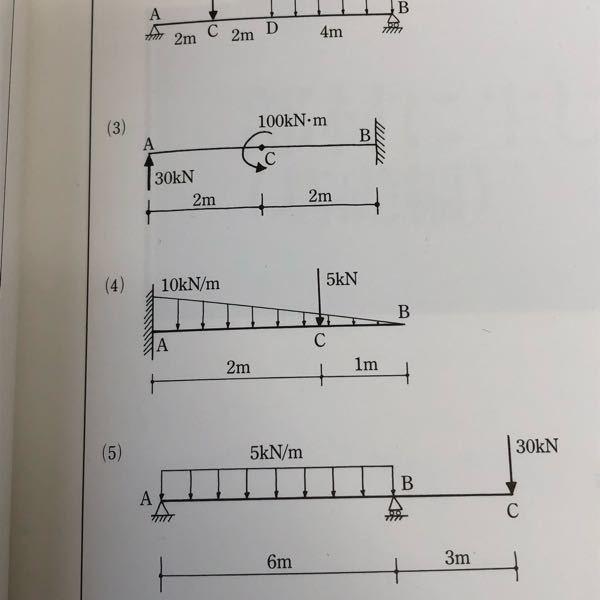 (4)の解き方が分からないので解いてください。やり方を教えてほしいです。