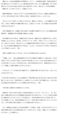 立川市の風俗嬢殺害事件って 容疑者(19歳男)は本当に無理心中するつもりだったと思いますか?  何かおかしくないですか?  ↓ 〉逮捕された少年は「人を殺す動画を見て刺激を受け、無理心中を撮影しようと思ったが、女性に断られけんかになった。自分も死ぬつもりだった」と供述。 https://news.yahoo.co.jp/articles/237b3cca6078b52d1f436...