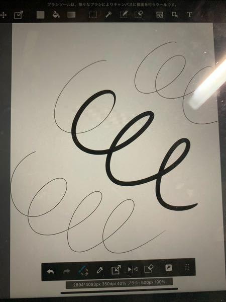 iPadでメディバンを使って絵を描いています。 500pxのペンで同じ筆圧で描いてもこんな感じになります。キャンパスはA4です。不具合でしょうか?それとも何かいじってしまったのでしょうか?