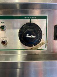 お好み焼き?焼きそばの大きい電気で熱くなる鉄板を買いました。 このメーカーは何ですか?いくら探しても見つかりません。助けてください。 語源力なくてすいません。。
