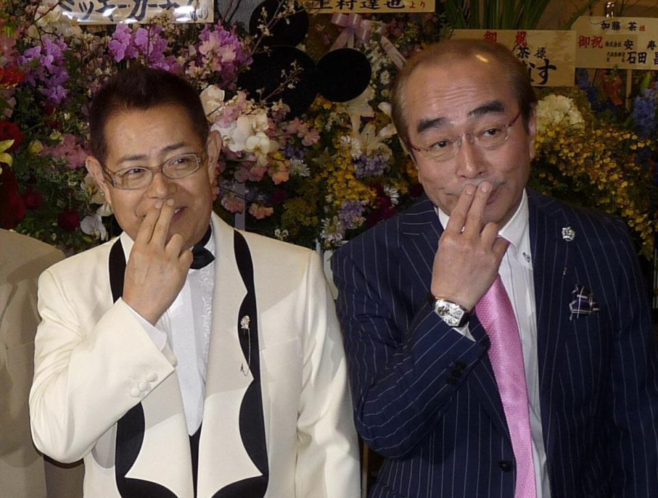 東京都の小池百合子知事がまた物議を醸すキャッチコピーを挙げたそうだが皆さんにどう映ったんでしょうか? それが「8時だよ、皆帰ろう」で往年の人気番組みたいな感じもこのコロナであの志村けんさんが亡くなった中ではあるんだけど