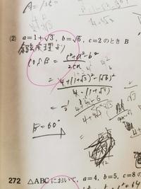 途中の計算の仕方が全くわかりません。計算の仕方を教えて下さい。