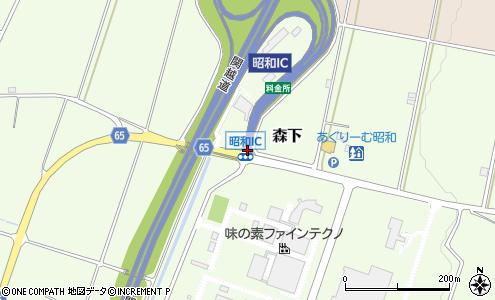 関越自動車道の昭和ICは利根郡昭和村民の要望によって建設されたのですか?