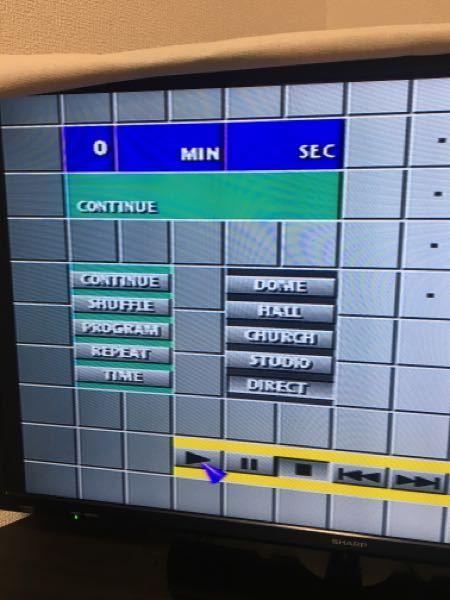 至急です PS Oneが安く手に入ったので、ソフトを買ってプレイしようとしたらゲーム途中でフリーズしてしまったので電源を落とし再起動したら全くゲームがはじまらなくなりました。 他のDISCもためしましたが全部 同じ画面になってしまいます。 読み込めてないのでしょうか? 壊れてるんでしょうか? どなたかお助け下さい、