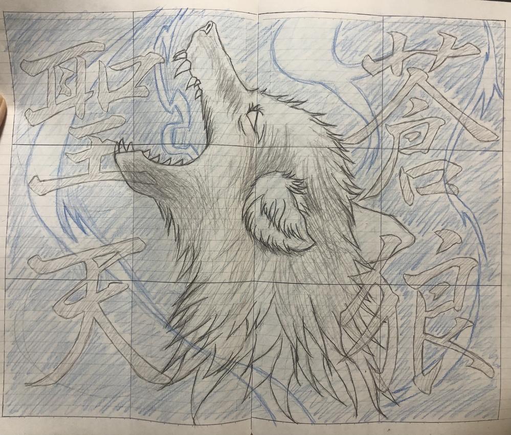 体育祭でこの絵をつって飾るのですが、絵の具でどのように塗れば綺麗に見えますか? 私の予定としては、 ①背景全体をスポンジで薄い青から塗り、オオカミの所以外どんどん濃くする。 ②オオカミの毛と輪郭を筆でグレーで描く。重ねぬりでどんどん濃いグレーにしていく。 ③オオカミの輪郭を黒で描く。(白にするか迷っています) ④背景の煙を白にほんの少しだけ青を混ぜて描く ⑤白で文字を書く。(影) ⑥白の文字と少し左上にずらして黒(墨)で文字を書く。 3.4×2.7mのクラフト紙に描きます。 また、外に飾るためオオカミが光るようにラメをいれる事、平面だと面白みがないのでダンボール等を文字の形にして貼る事も考えています。 このオオカミの毛感を筆で表現できるかとても不安なので、技法やアドバイスなどありましたら教えて頂けると嬉しいです。