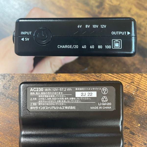 空調服、バッテリーの充電器について。 充電器をなくしてしまい、どれを買えばいいのかわかりません。 インプット5vと書いてあるので acアダプター5vで検索して出てきたやつを買えば大丈夫でしょうか?