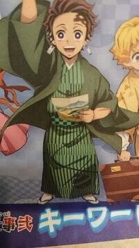 着物にお詳しい方に質問です。このたんじろうの着ている着物はなんて柄ですか?探していますが見つかりません。教えてください。
