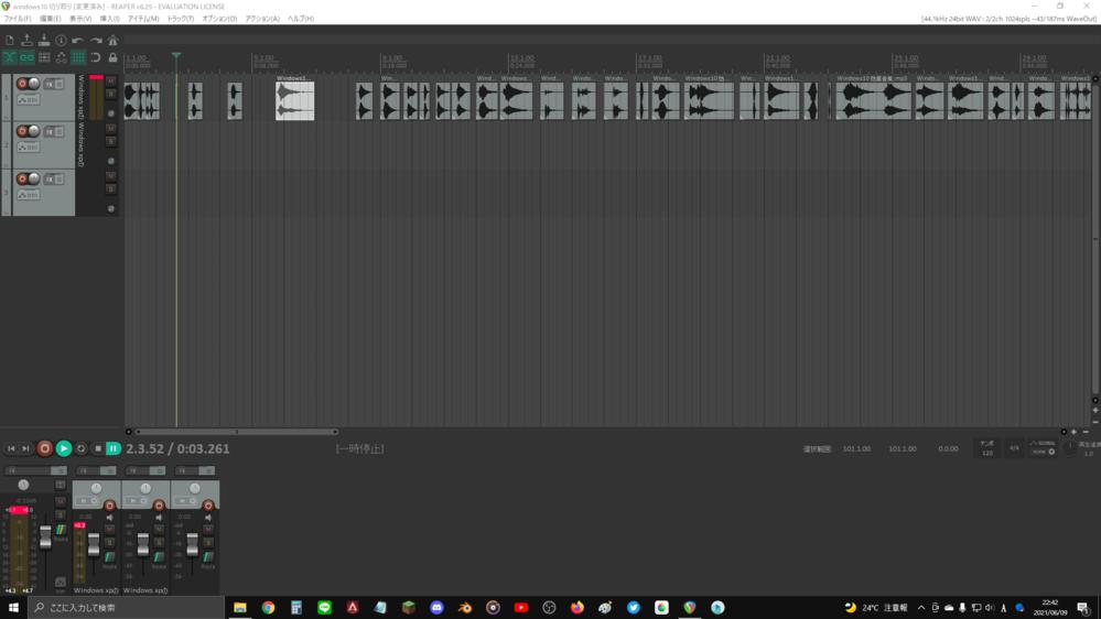 音声編集ソフトのREAPERでっ画像のようなアイテムを1つずつ一気に出力したいのですが、できますか?