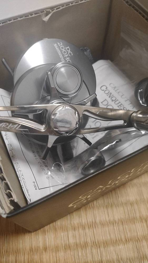 シマノ カルカッタコンクエストに装着されたリブレ(バリアルハンドル)のセンターナットの形状が特殊で探しても工具が出てきません 何方か知っている方がいればお教え下さい