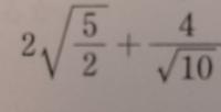 中3です。平方根の有理化を利用した計算をしているのですがこの問題が全く分かりません どなたか詳しく教えて欲しいです
