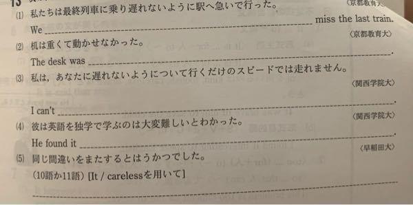 英作文です。答えをよろしくお願いします。