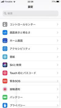 iPhone SE第二世代を利用中です。iOS14.6です。突如、画面上に透明の枠が出てきました。(写真右下)消し方を教えて欲しいです。 設定等の項目は上から押しても反応しますが、ホーム画面だと全く反応しません。