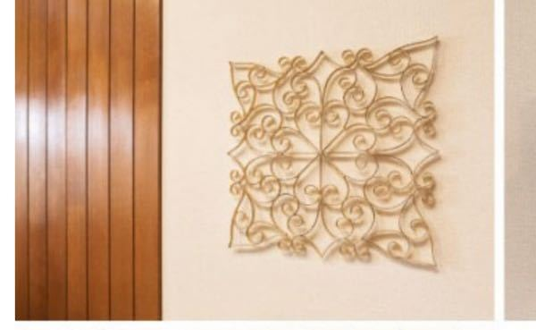 リコカツのインテリアで金色の壁飾りはどこの商品でしょうか?探しても見当たらない。。 どこから購入できますか?