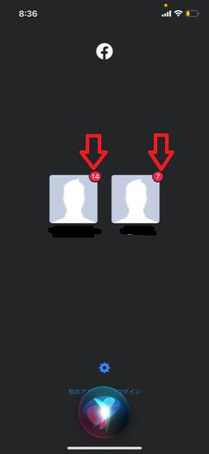 facebook 退会後(退会後 30日以内です)、facebook のアイコン選択すると 顔アイコンが出てきますが、 その顔アイコンの 右上に 出てくる数字は何でしょうか? 毎日 数字が増えているようです。(アカウントは2つありました)