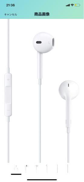 Apple EarPods with 3.5 mm Headphone Plugを Amazonで購入しようとしたところ、 代引引換で購入できないみたいなので、 Amazonギフト券で購入しようと考えているのですが、 可能でしょうか?