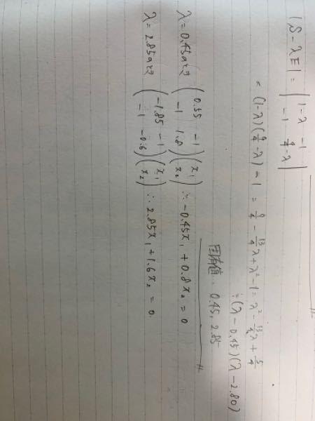 固有ベクトルの求め方について 写真のように固有ベクトルを計算しようとしたのですが、解が(0.0)しかありません。ここからどうすれば固有ベクトルを求められるのでしょうか?