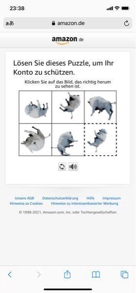 ドイツ語に詳しい方、教えてください。 ドイツにいる友達にAmazonギフト券をメールで送りたく、ドイツのAmazonにアカウントを作ろうとしています。 ドイツ語は全く分からず、Google翻訳でやっていますが、最初から、アカウント保護のパズルが解けずに困っています。 右を上にした写真を参照してクリックとは、どういうことですか? 教えて頂けると助かります。 よろしくお願いします。