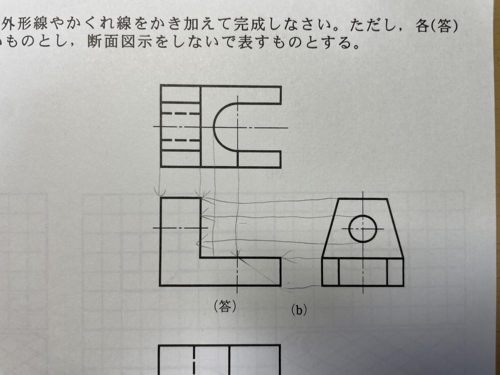 不足線の問題なのですが、 この問題の答えと解説をお願いします。