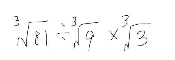 数学のべき乗・指数法則の分野の問題です。 写真の問題の解き方が分からないのですが、 解説と一緒に教えていただけないでしょうか。