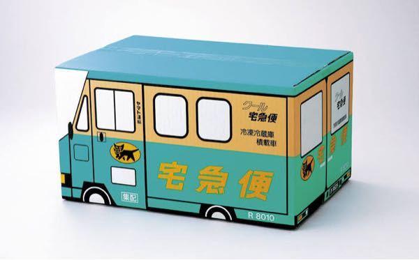 クロネコヤマトのこういう箱ってどこで買えますか? ヤマト運輸で買えますか?