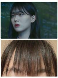 前髪をシースルーにしたいです。 今の前髪が下です。なりたい前髪が上です。 まずしたらなりますか?
