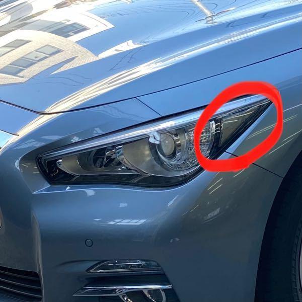 V37スカイライン ヘッドライトについて ヘッドライト内に反射板(画像内赤〇部分)が付いているのですが、これは上から塗装する、撤去するなどしても法律上または車検を受ける上で問題ないのでしょうか。 付いていない車もあるようなので気になりました。 よろしくお願い致します。