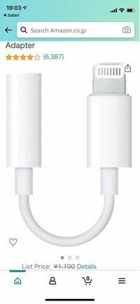 iPhone12でApple musicをハイレゾロスレスで聴きたいです。 そのためにlightning対応のDACが必要と認識していますが、 Apple純正のlightning→ミニプラグの変換アダプタで代用はできないですか?
