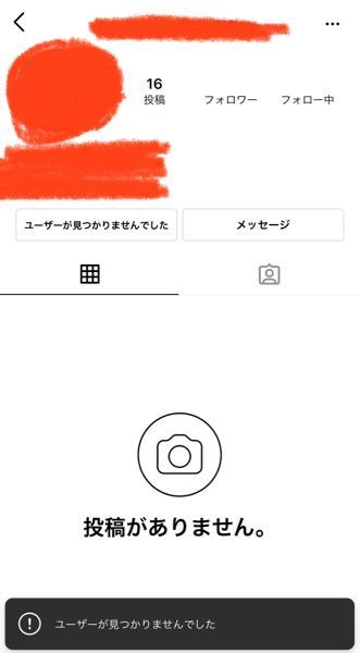 インスタ Instagram . インスタで下のように表示されたアカウントって、本人が消したんですか? それともBANされたんですか?