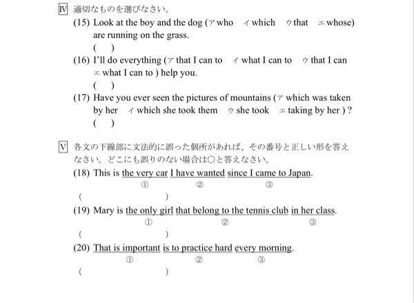 英語についての質問です。 こちらの画像に載っている問題の回答を作って頂きたいです。 お時間があり英語が得意な方、恐縮ながら回答の作成お願いしたいです。 他にもあるのでお時間が有ればそちらもお願いします