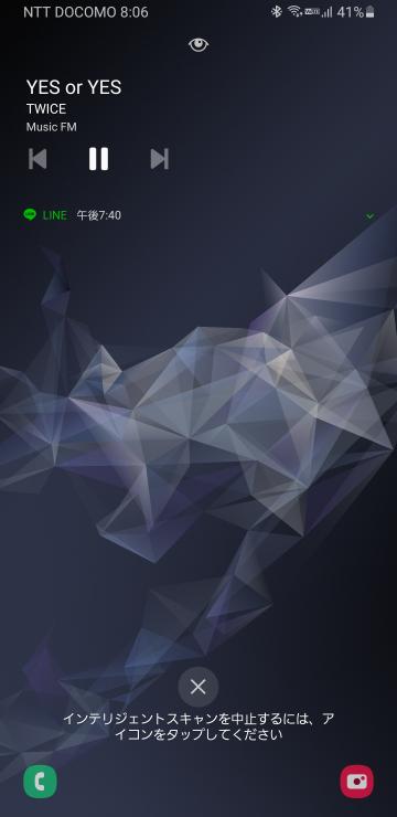 GALAXYのホーム画面で音楽アプリの早送り巻き戻しが出来なくなりました 掲載写真のように早送り巻き戻しの 左右が透けた状態になっていて 再生と一時停止だけ効きます 機種はGALAXY s9...