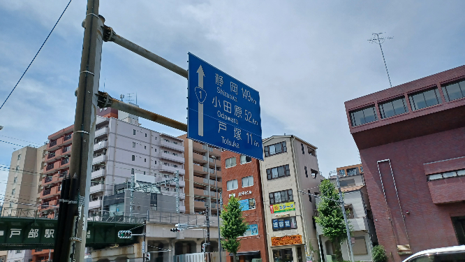 国道1号線で静岡までの距離案内はそれぞれ何kmからはじまるか教えて下さい。