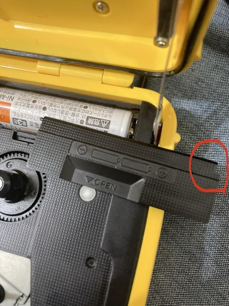 SONYのカセットウォークマンの一部が壊れてしまいました。 単三電池を入れる部分のふたがパカっとバネ式で開く仕組みだったんですが、落としたはずみでふたが外れてしまいました。 バネを紛失してしまったのと、取れたふたの右側の小さな部分が欠けてしまっています。 今も手動でふたをはめて使うことはできますが、バネ式でパカッと開くように直したいと思っています。 こちらのふたとバネのようなパーツはどこかで買えますか?どのような名称でしょうか? 検索してみたのですが、見つからずどのように探せば良いかわからなかったので投稿させていただきました。 もし買えた場合の取り付けの仕方も教えていただけると幸いです。 よろしくお願い致します。 よろしくお願いします。