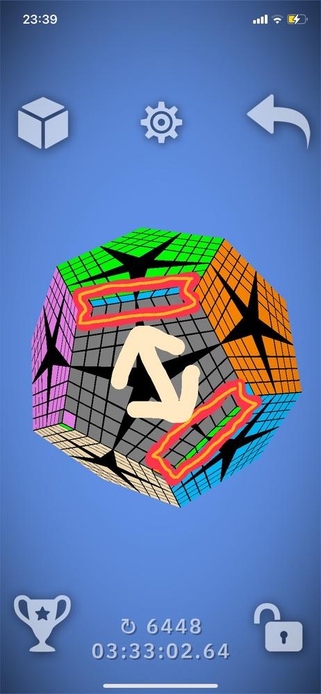 8×8×8のメガミンクス(12面体のルービックキューブ)についての質問です!印をつけたところを入れ替えるにはどうすればいいでしょうか?