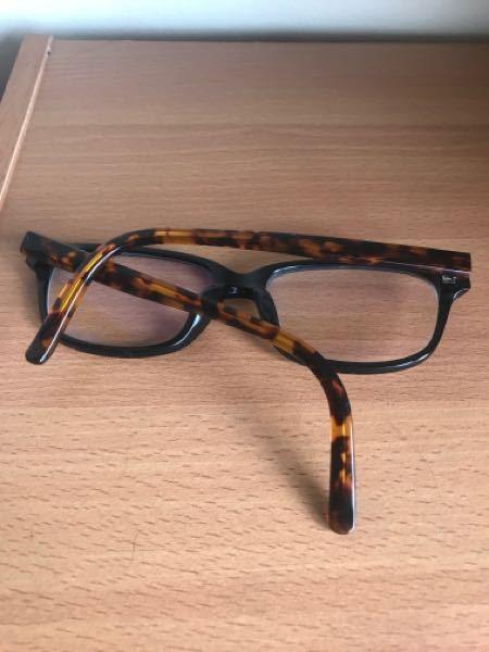 メガネなんですけど 曲がってしまって自分で直す方法ないですかね?メガネ屋さん行くの怖くて あとお金かかりそうで ちなみにパリスミキです
