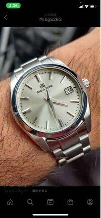 腕時計について。20歳の社会人男です。 仕事中につける腕時計で、グランドセイコーのクォーツという条件で探し、SBGX263がいいかなと思っています。が、この色(シャンパンゴールド?シルバー?)は、もう少し上の年齢層向けですかね?無難に青や黒文字盤などの方が良さそうでしょうか。 ちなみに仕事中はスーツ着用です。  回答よろしくお願いします。