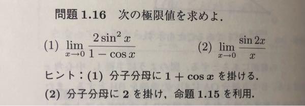 この問題を解いて下さい。途中式もお願いします