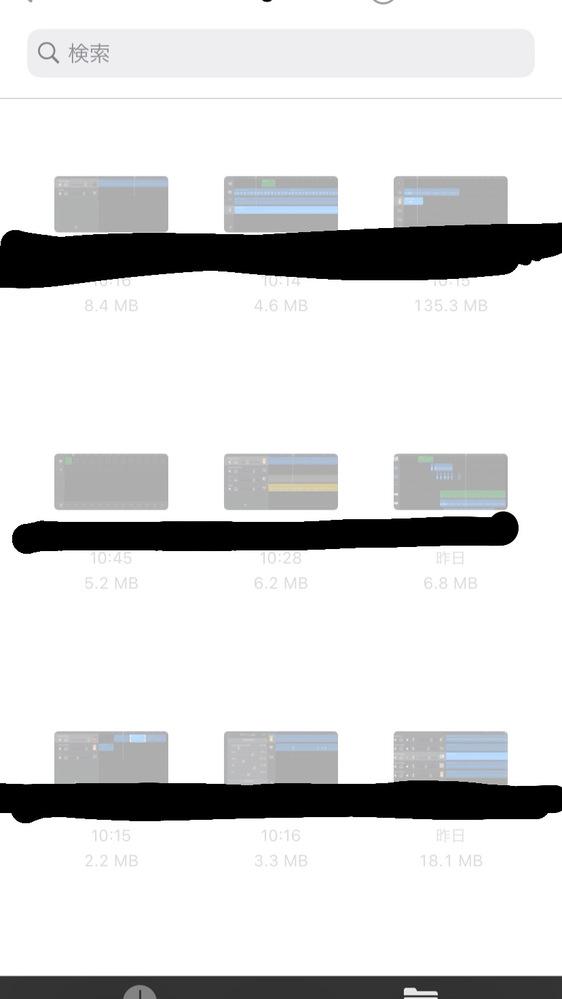 スマホのガレージバンドで曲を録音してsoundcloudにアップロードしたいのですが、画像のようになっているのでできません。 どうすればアップロードできますか?