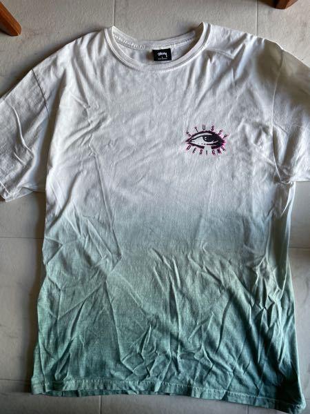 このTシャツのグラデーションの部分(緑のとこ)を白にしたいのですが、どうしたら良いのでしょうか。