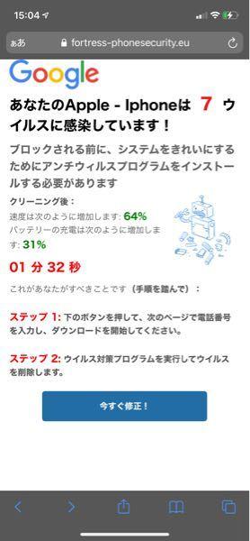 なんか、日本の色んなおすすめのカフェのサイトを開いていたらこんなのが出てきました。 怖いです。どうすればいいんでしょうか。。