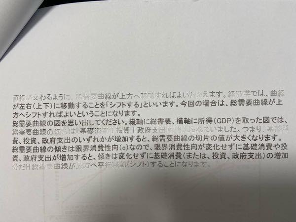 印刷すると下の写真のように文字がかすれてしまうのですが原因は何でしょうか? インクはまだ足りています