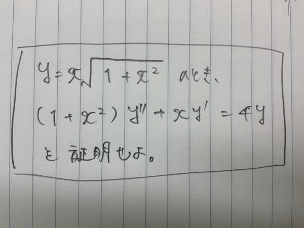 この問題の解答で、導関数をそれぞれ求めて計算する 以外の方法思いつく方いませんか?? 教えていただきたいです!