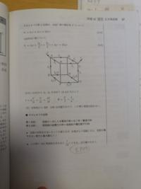 立方体の電気回路についてです。 対称性からBF間、DH間では同電位とありますが、対称性をどのように使用すればその結果に至るのでしょうか?  計算で同電位となることを示して欲しい訳ではないです。 よろしくお願いします。