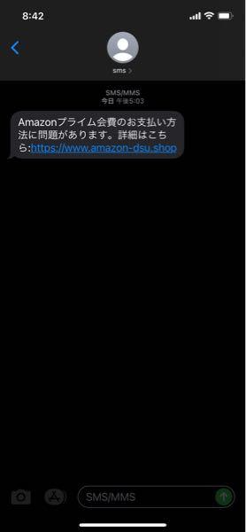 しっかりお金払って引かれてるってカードの所には書いてあるのに、メッセージにAmazonからお支払い方法に問題があると来ました。 これはやはり詐欺なのでしょうか?